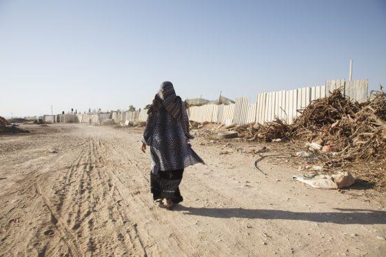 Basma: Beduininnenleben in Israel